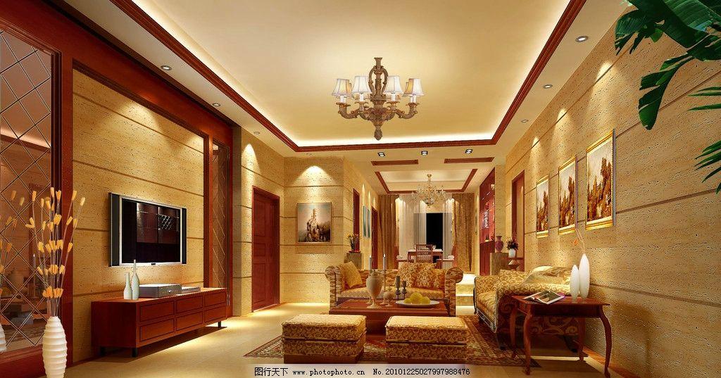 客厅效果图 室内效果图 休息间 吊灯 灯光 渲染