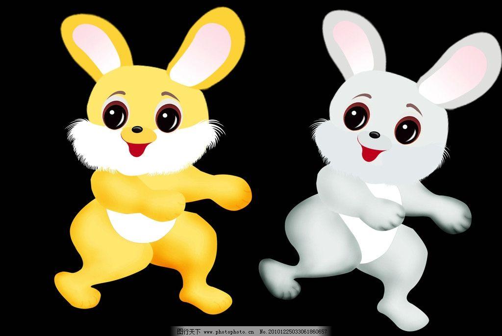 可爱的小兔兔 兔子 小动物 卡通兔 卡通兔子 大眼睛兔子 源文件