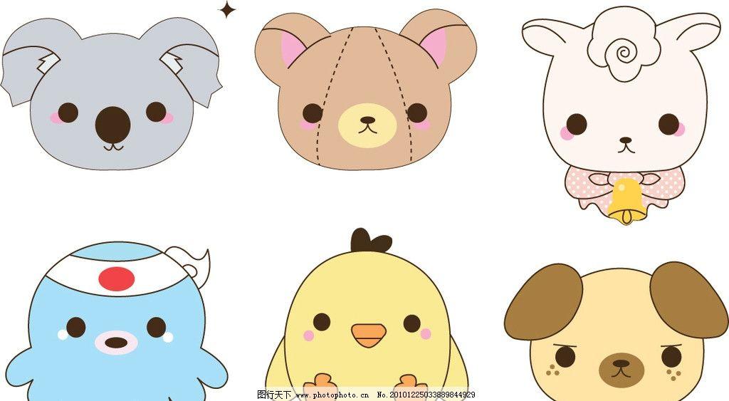 动物 小鸡 小熊 小兔 小狗 鼠 矢量 卡通 矢量素材 其他矢量 ai