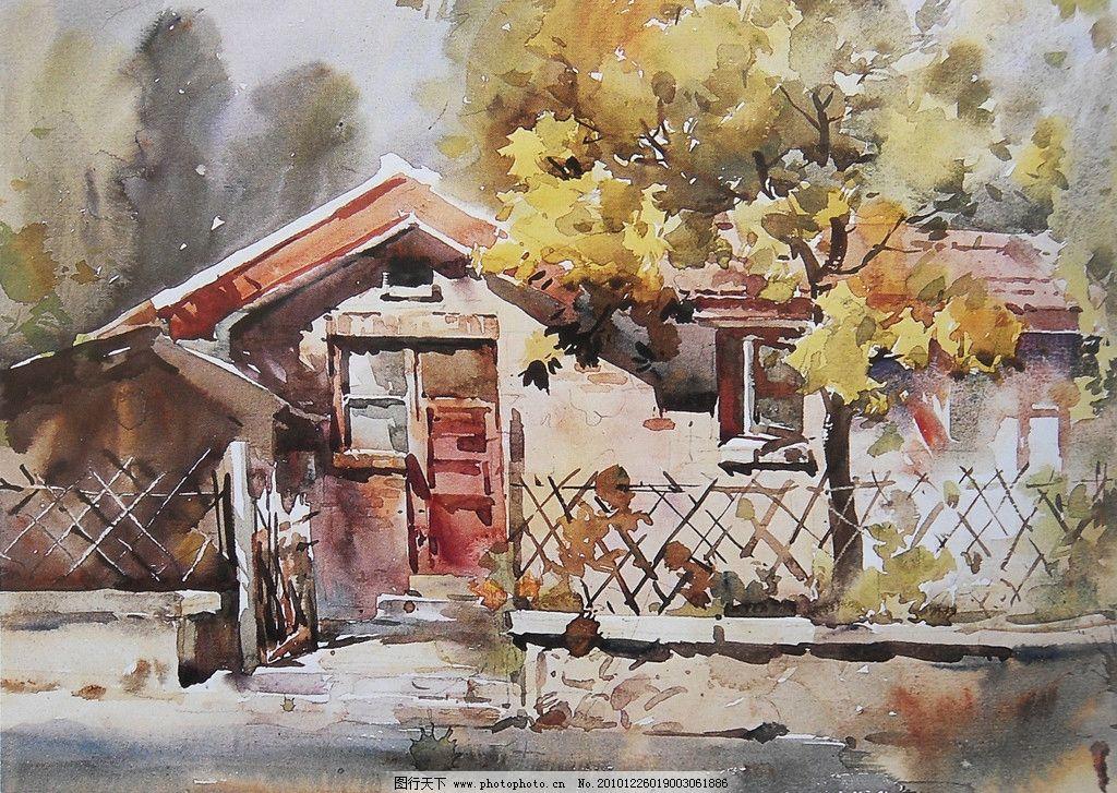 水彩画 水彩 风景 水彩风景画 房子 红房子 篱笆 刘凤兰风景水彩 绘画