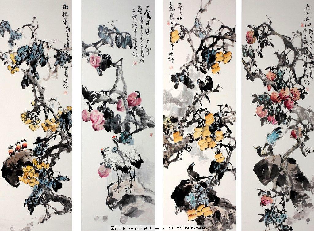 四条屏 花鸟 美术 中国画 水墨画 花鸟画 水果 果树 枇杷 桃子