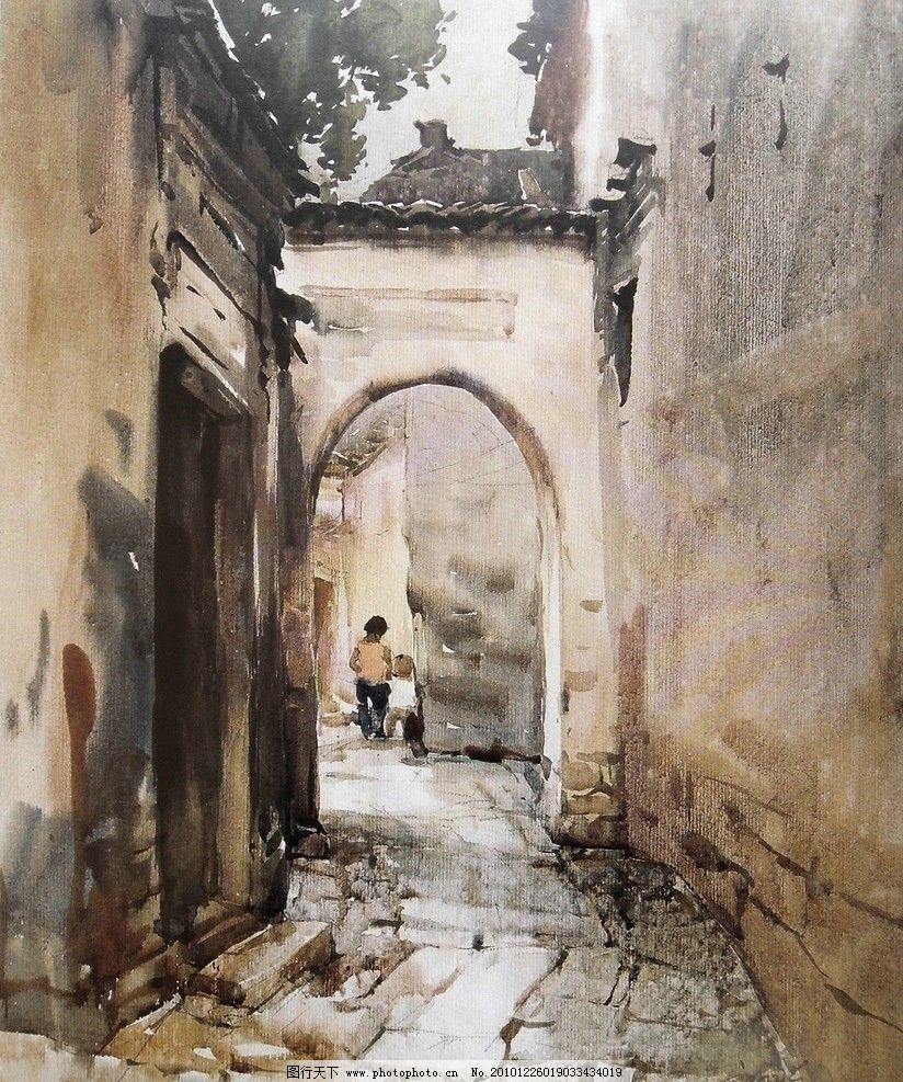 水彩画 风景 水彩风景画 民居 房屋 老房子 门 古朴 街道 巷子