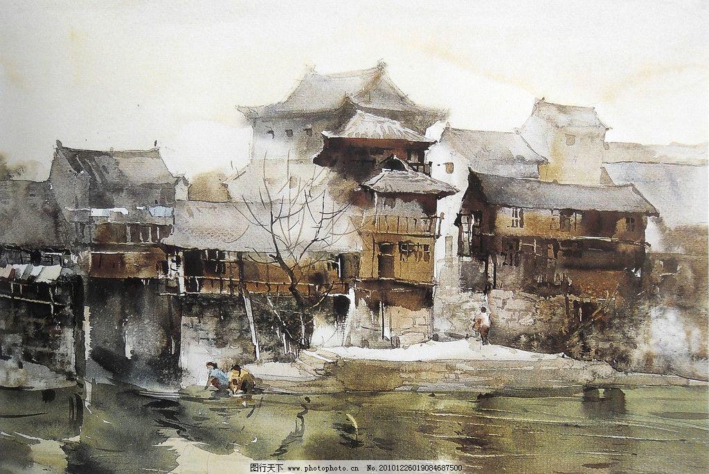 水彩画 水彩 风景 水彩风景画 民居 房屋 老房子 古朴 水边 石阶 湖面