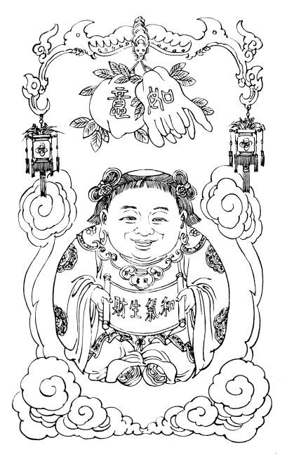 中国传统 中国吉祥图案 和气生财 吉祥图案 神话故事 民间传说 吉祥