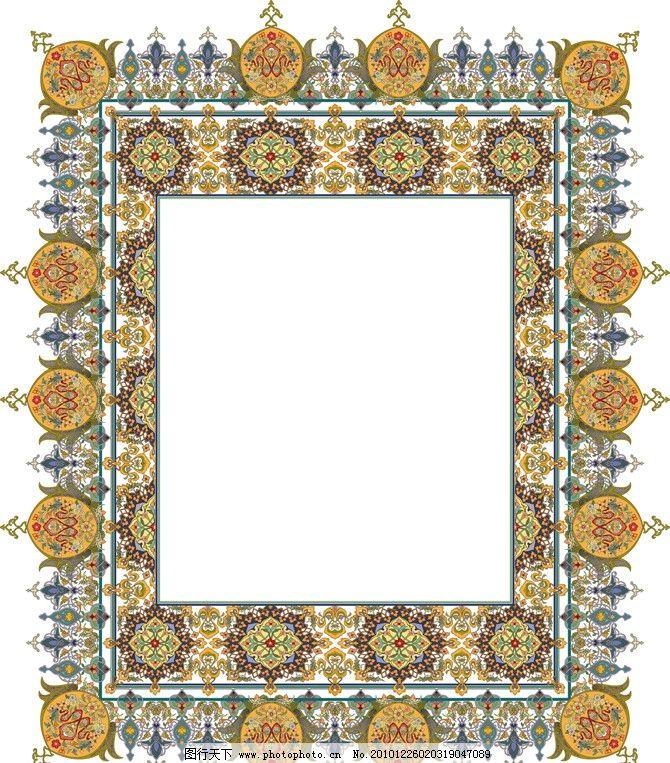 方形花纹 方形 花纹 欧洲