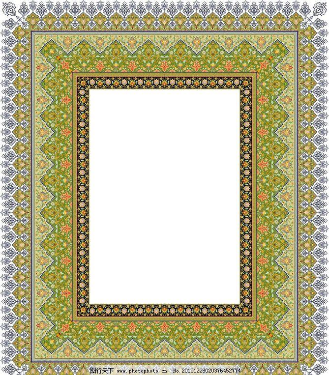 方形花纹 方形 花纹 欧洲 欧式 精美 花边 花框 背景 时尚 边框 移门