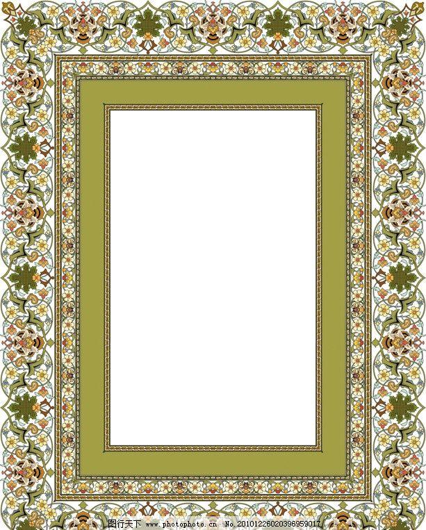 方形 花纹 欧洲 欧式 精美 花边 花框 背景 时尚 边框 移门 图案 集成