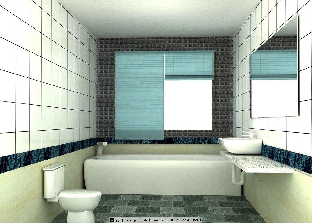 卫生间效果图 欧式 现代 简约 浴卫 浴缸 洗手台 家居设计 室内设计