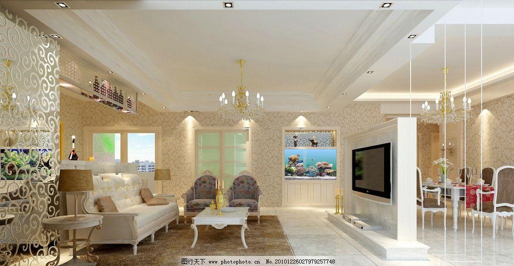 室内设计 环境设计 设计 休息间 吊灯 灯光 渲染 餐厅效果图 7