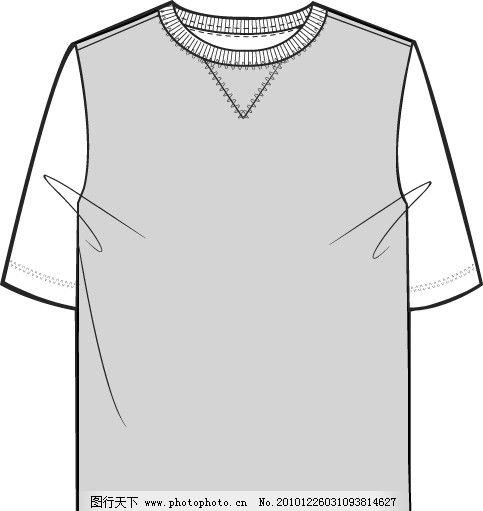 _t=t_假v领 t shirt图片