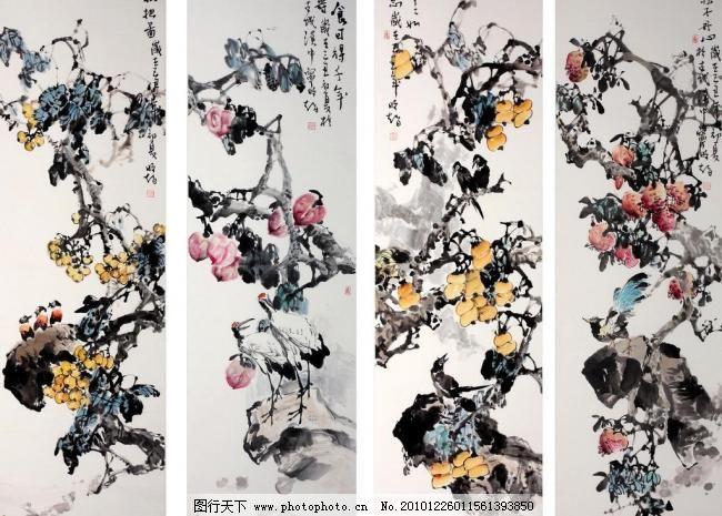 枇杷 四条屏 花鸟 美术 中国画 水墨画 花鸟画 水果 果树 枇杷 桃子