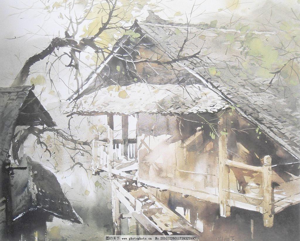 水彩画 春天 风景 绘画书法 老房子 树 树木 水彩画设计素材