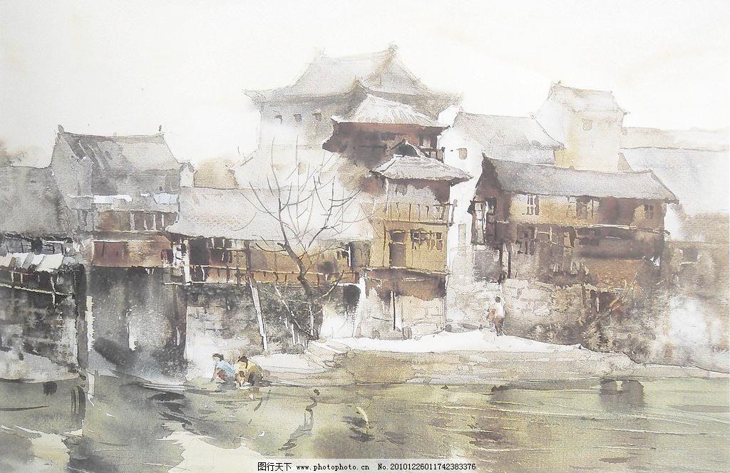 水彩画模板下载 水彩画 水彩 风景 水彩风景画 民居 房屋 老房子 古朴