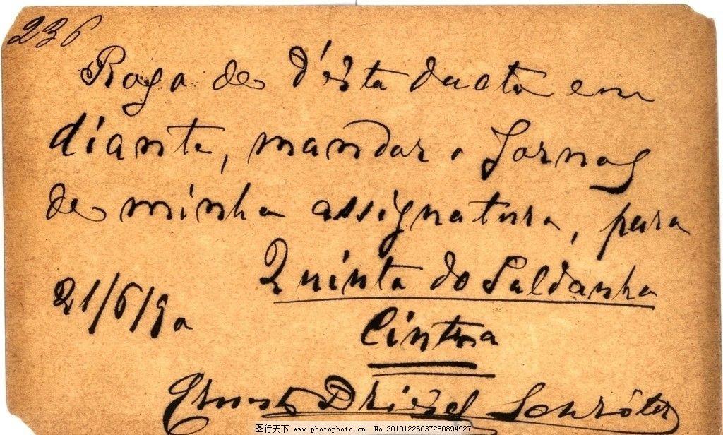 古老英文信件图片