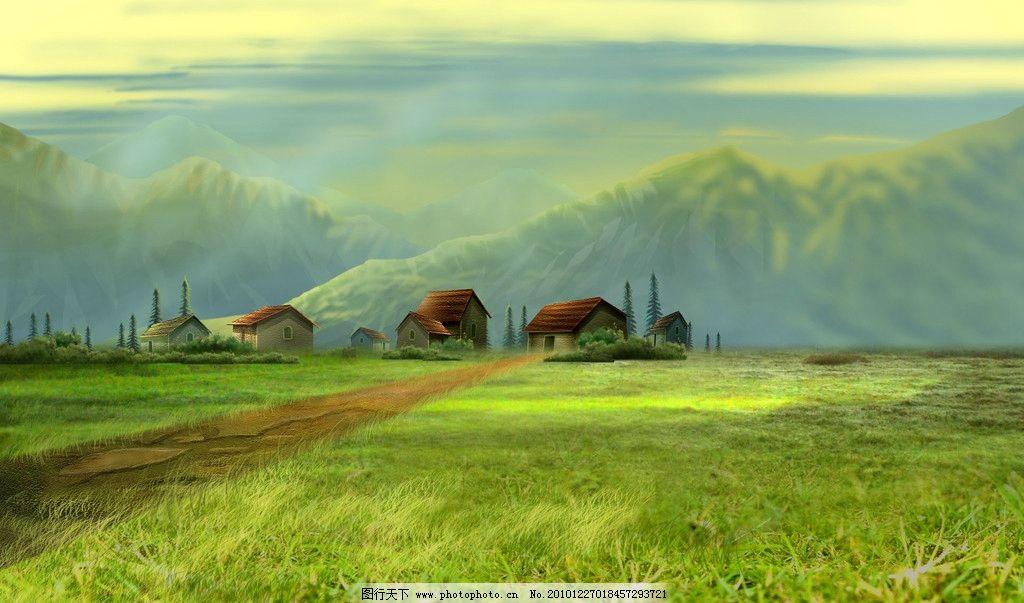 动漫风景 油画 美图 自然 田野 房子 风景漫画 动漫动画 设计 300dpi