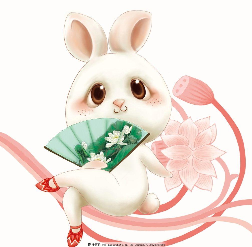 中式十二生肖图 中国 文化 传统 动物 兔 扇子 花纹 可爱 莲花