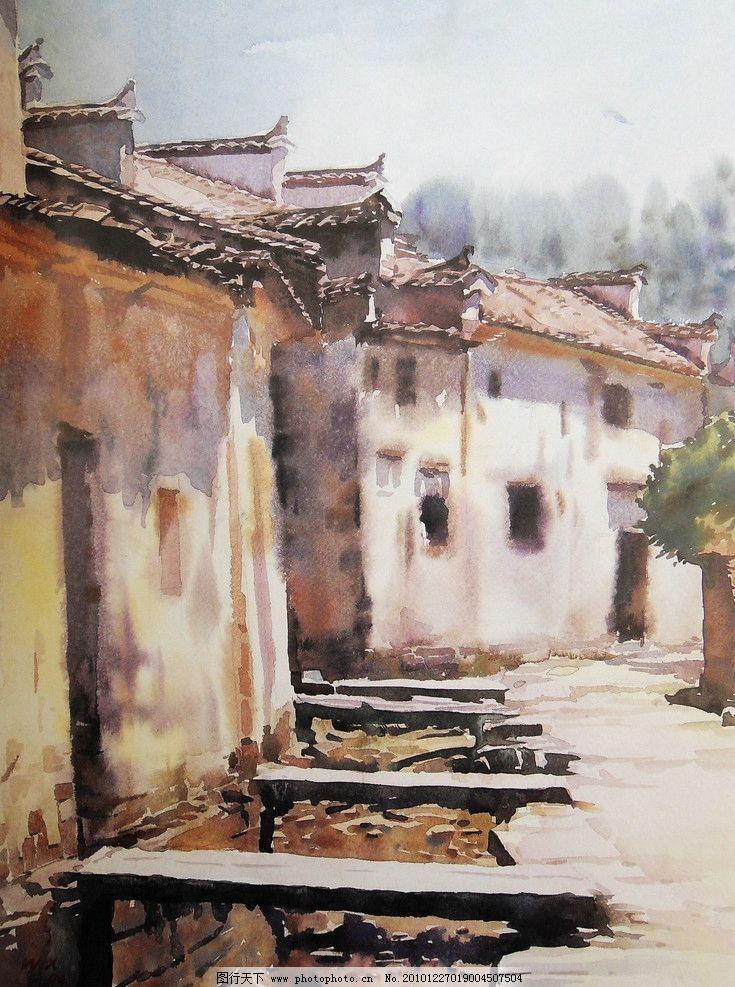 水彩畫 水彩 風景 水彩風景畫 民居 房屋 老房子 古樸 徽派 建筑 民間