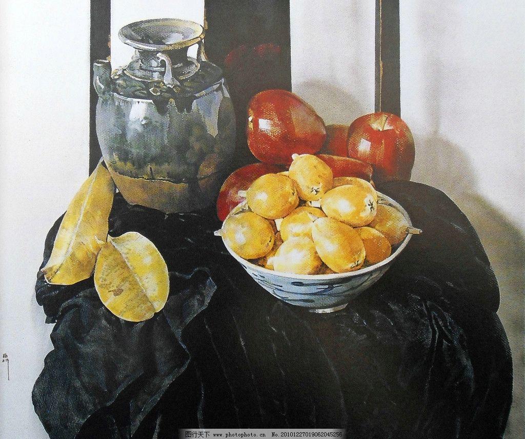 水彩画 水彩 静物 水彩静物 椅子 陶罐 黑釉 瓷碗 青花瓷 枇杷 叶子