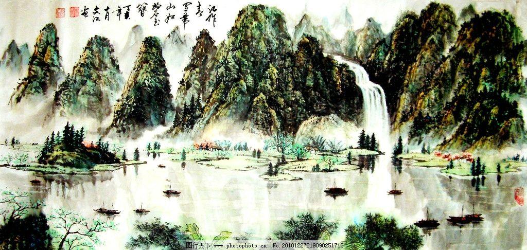 美术 中国画 彩墨画 山水画 桂林山水 山岭 山峰 山崖 房屋 瀑布 江流