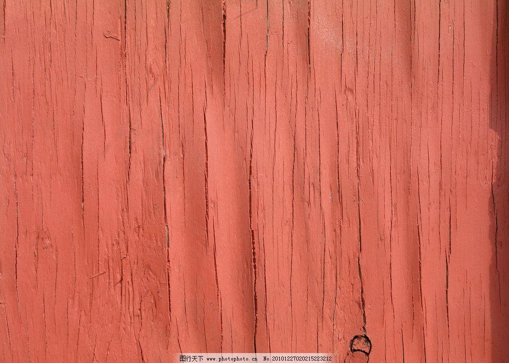 贴图材质 木头 老木头