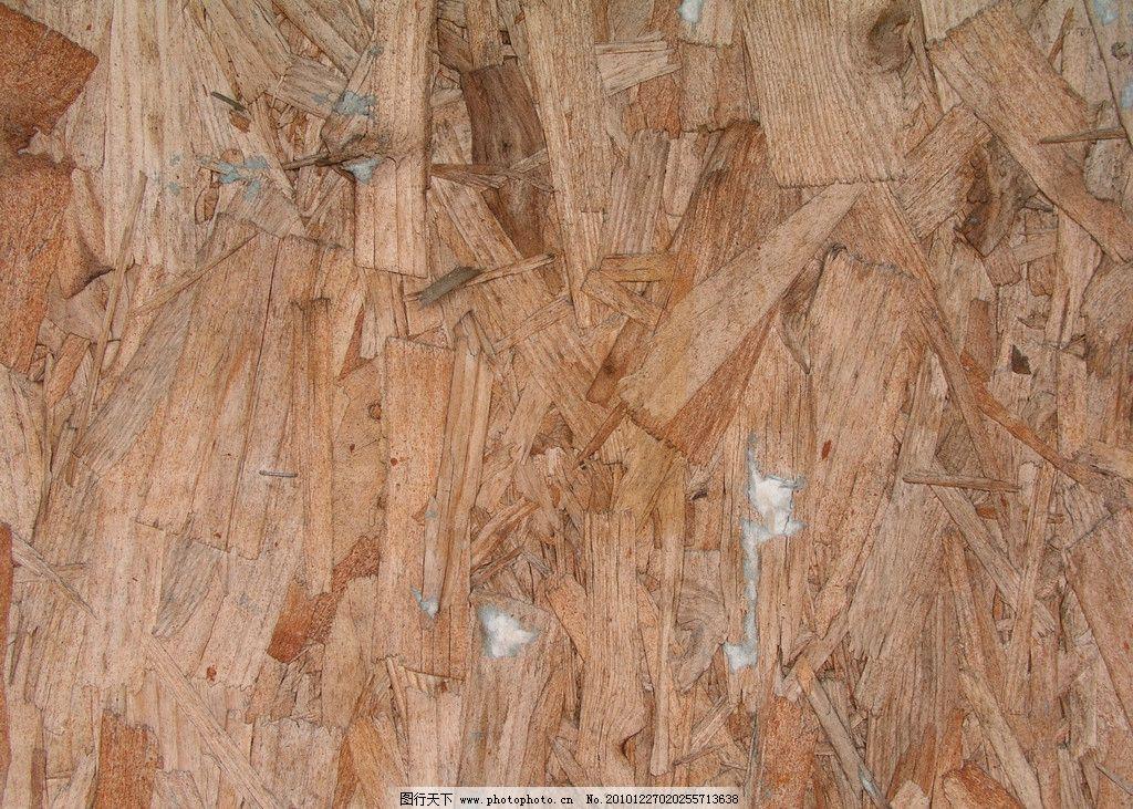 木纹 木贴图 木饰面 木头材质