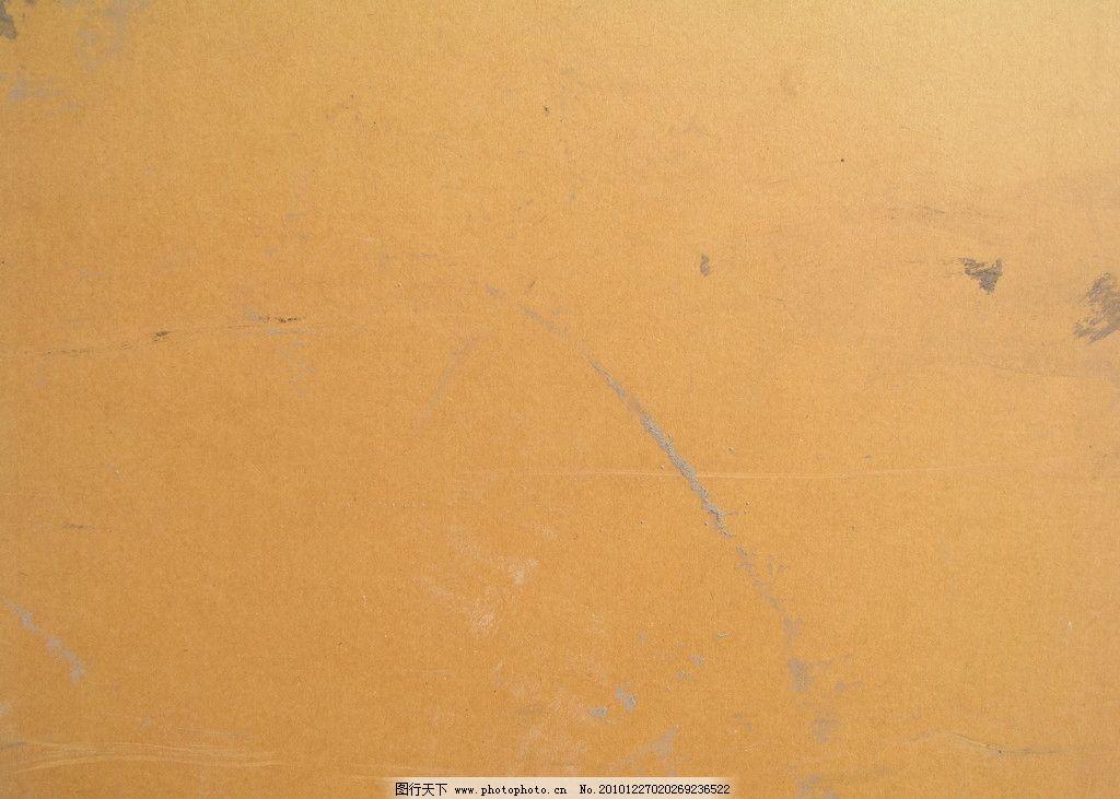 木头材质 木纹 贴图材质