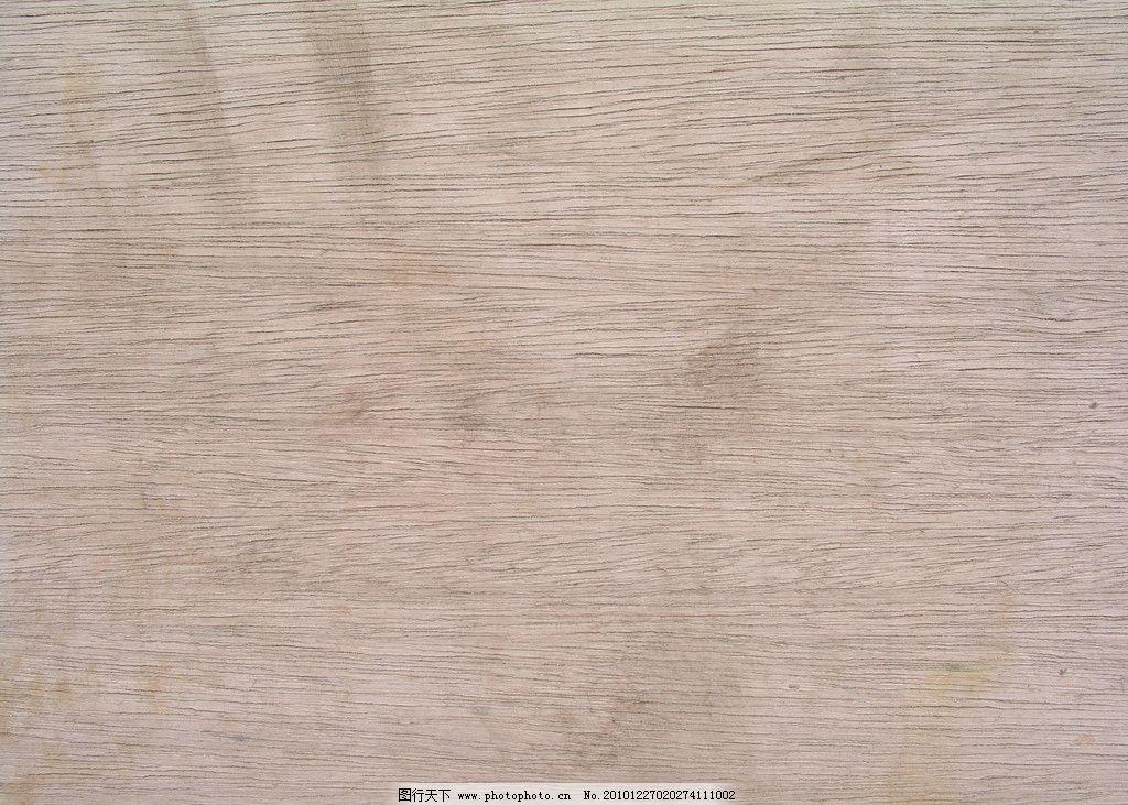 木贴图 木饰面 木头材质 木纹 贴图材质 木头 三夹板 三合板 背景底纹