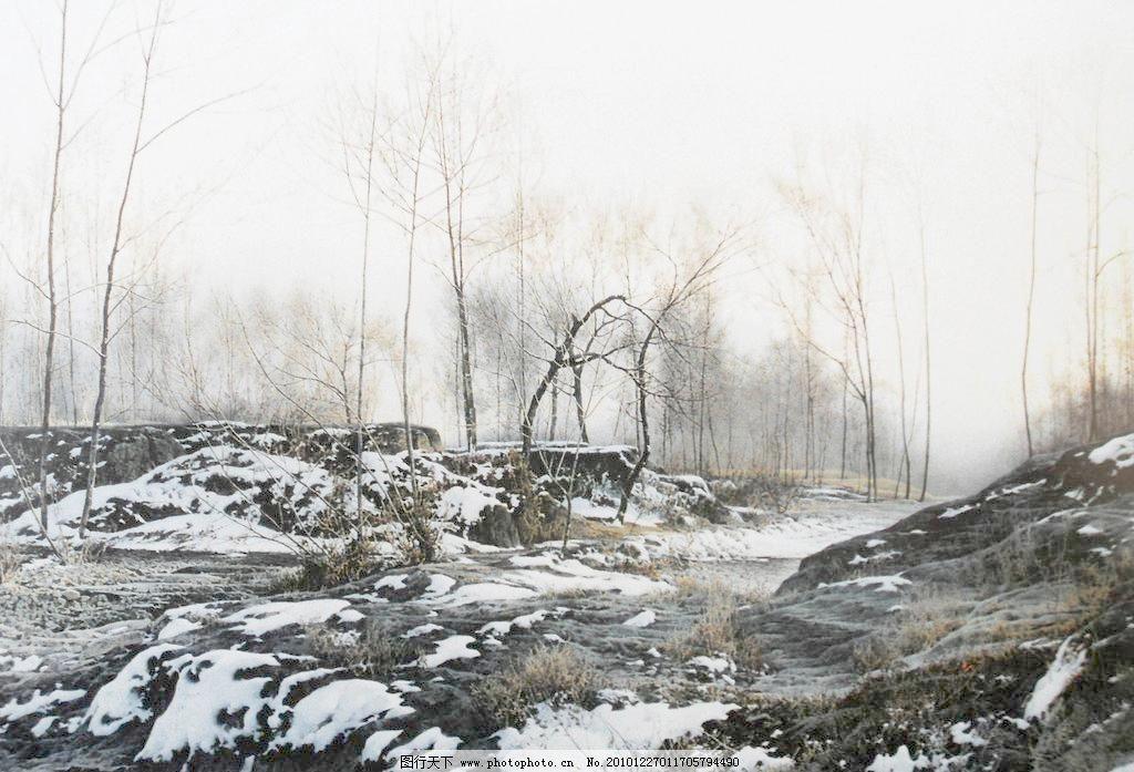 水彩画 冬天 风景 河流 绘画书法 树林 树木 水彩画设计素材