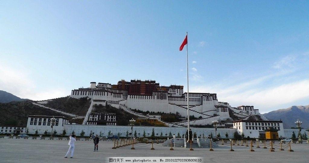 西藏 拉萨 布达拉宫 中国古建筑 藏式风格建筑 宫堡式建筑 套式建筑群