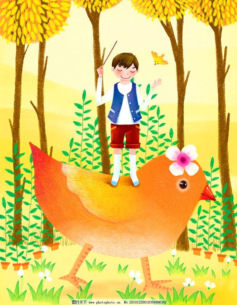 手绘 丰收 秋天 小鸡 儿童画 装饰画 无框画 绘本 人物绘本 动漫人物