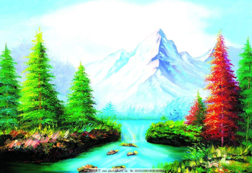 油画风景 油画 装饰画 无框画 风景 乡村 河流 树林 雪山 绘画书法