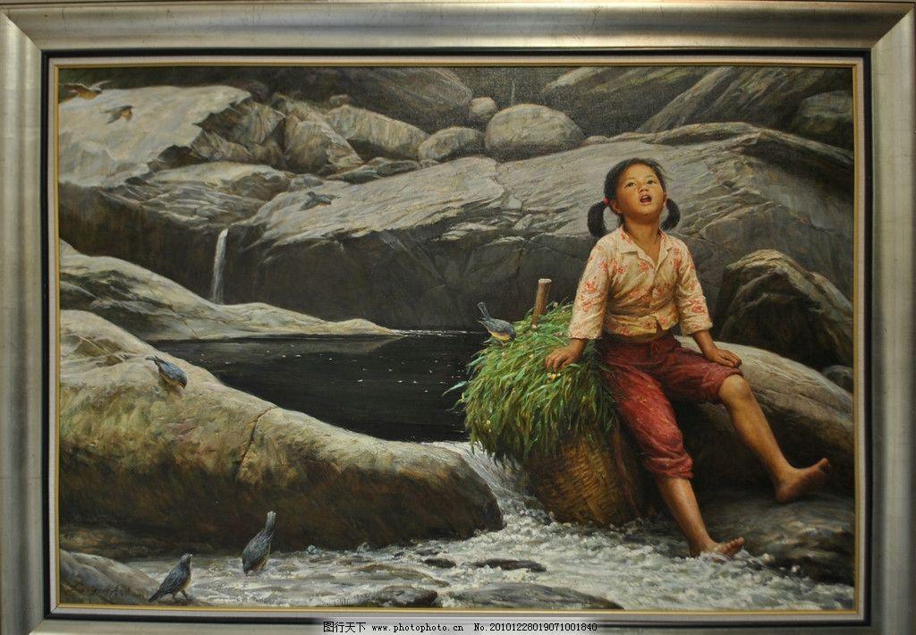 欧式 油画 两个小孩与小动物
