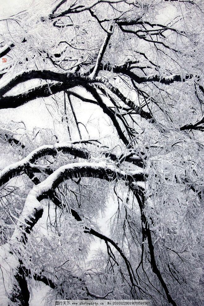 冬景 冬天 白雪 冰天雪地 枯树 树干 树枝 结冰 古典 国画