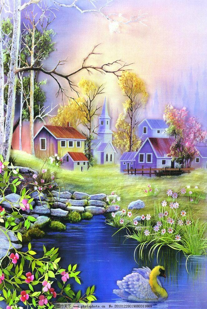 乡村别墅 立体画 乡村 别墅 花 池塘 油画 挂历图形 风景 鹅 小草