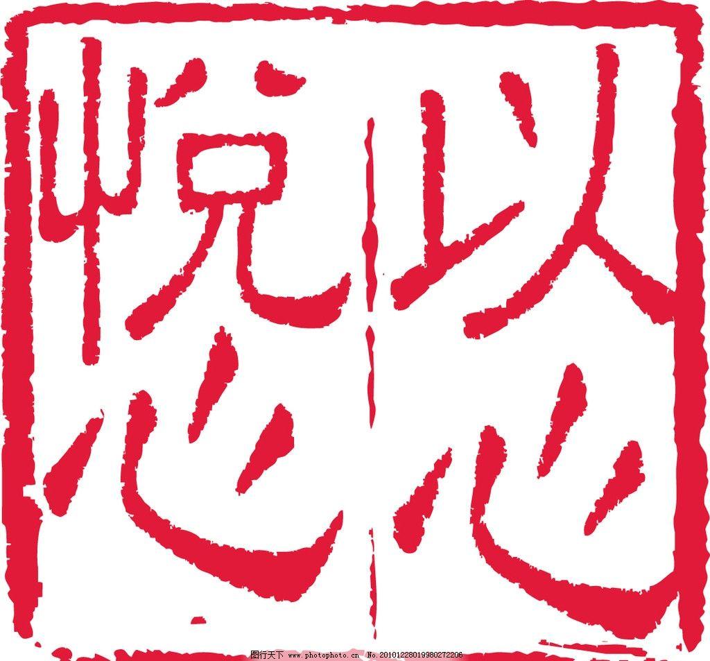 奥迪以心悦心logo图片