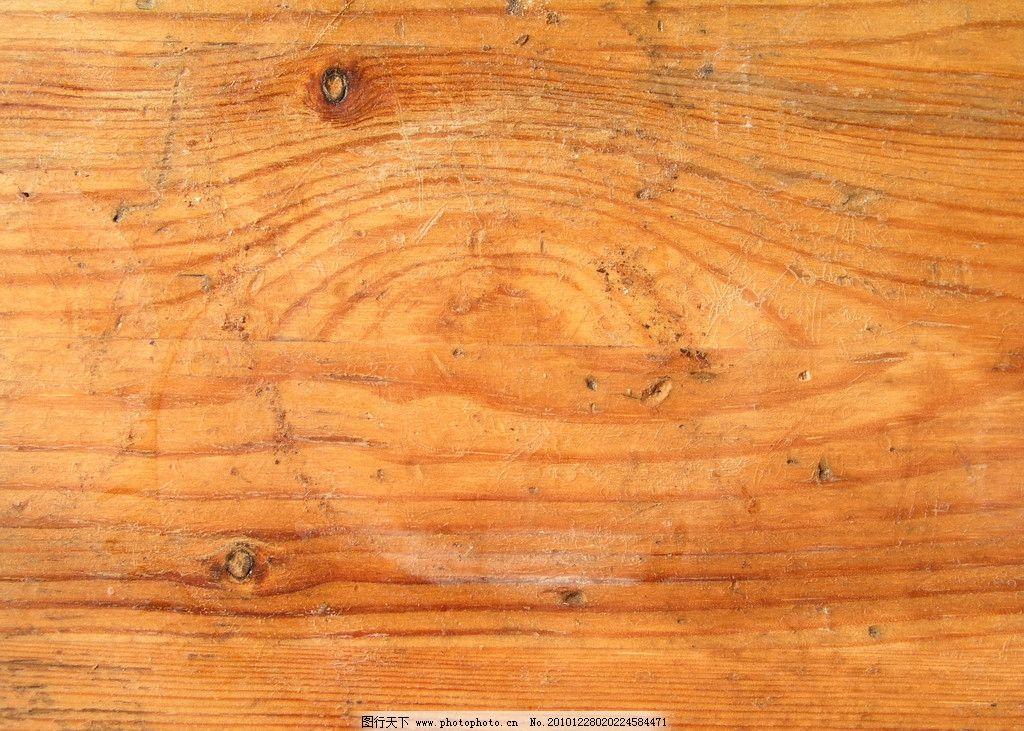 木纹 木贴图 木饰面 横纹木 木头材质 贴图材质 木头 老木头 三夹板