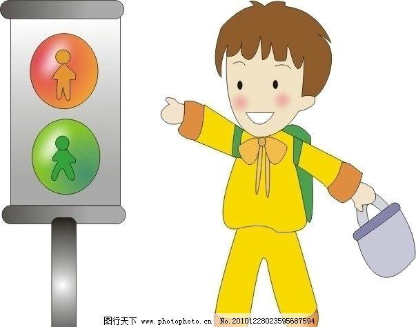 过马路 红经灯 小学生 书包 儿童幼儿 矢量人物 矢量 cdr