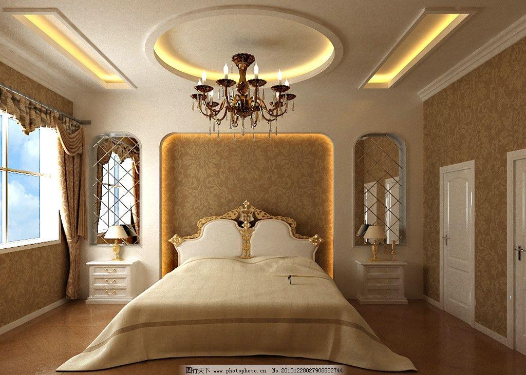卧室效果图 吊顶 壁纸 顶带线 床头柜 镜子 窗帘 吊灯 床头造型