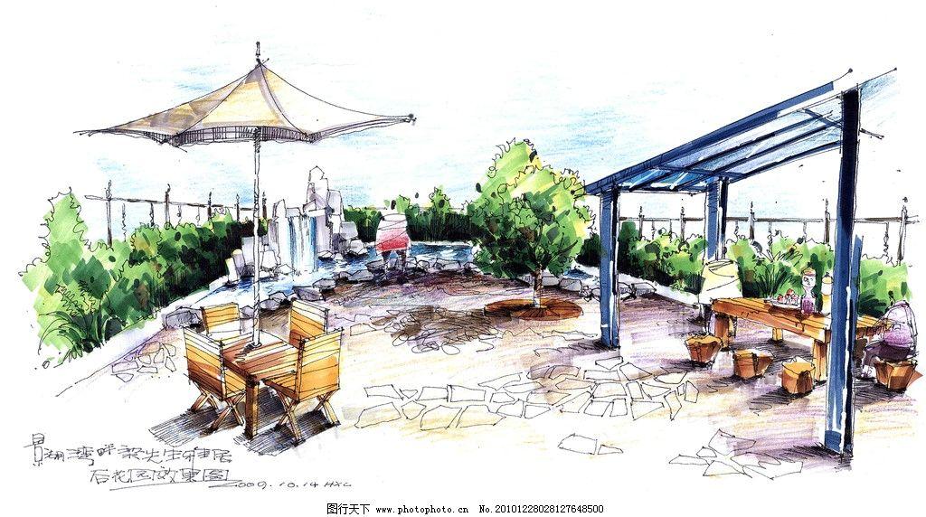 手绘效果图 乡材景观 环境 室外效果图 室外设计 建筑 亭子 休息场所