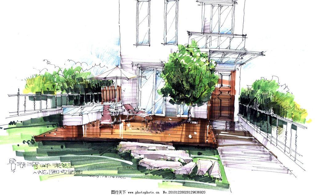 手绘效果图 环境 室外效果图 室外设计 建筑 阳台
