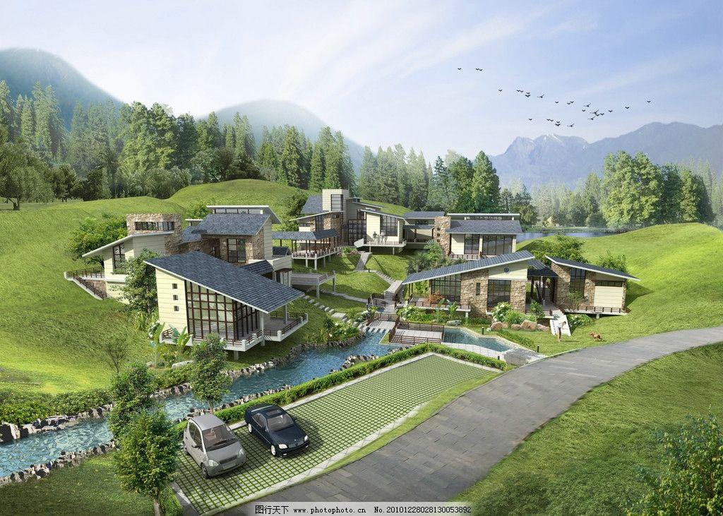 山间别墅风景广告效果图设计图片