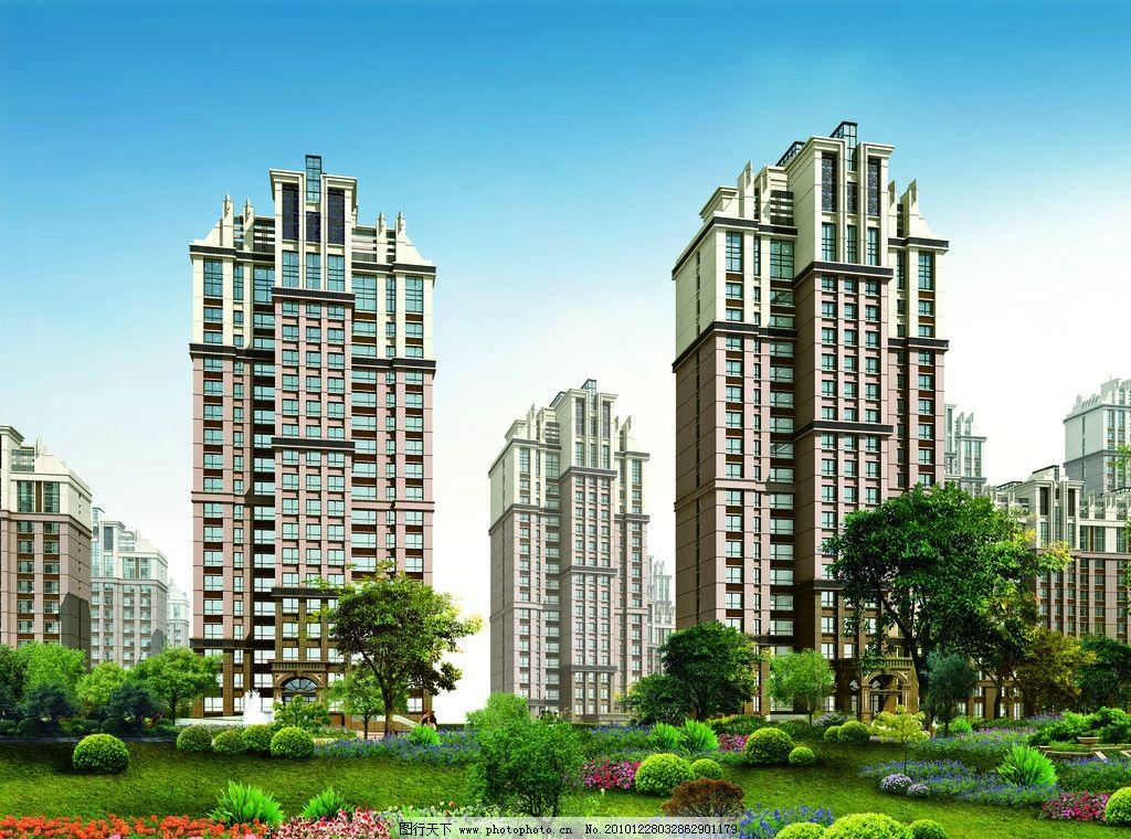 楼房 小区楼房 小区 高层 住宅区 高楼 大楼 高架 芦苇 园林建筑 建筑