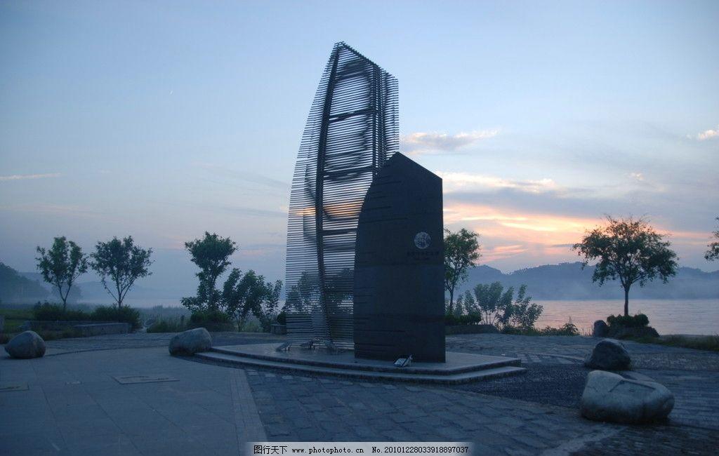 广场雕塑 日落 天空 风景 广场 纪念碑 源文件300dpi jpg 国内旅游