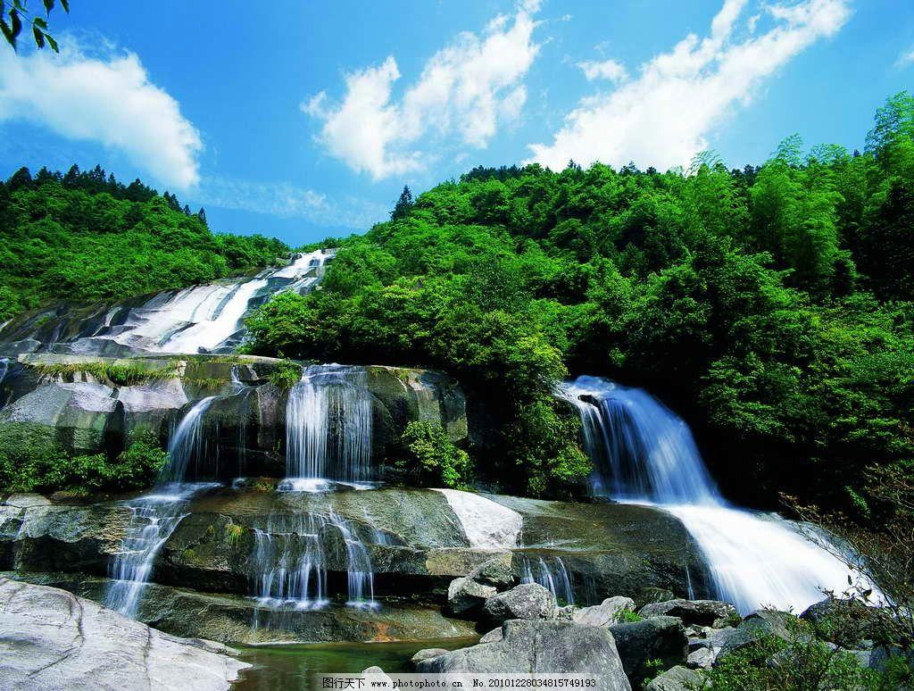 山水 瀑布 蓝天 白云 石头 水 自然风景 自然景观 摄影 bmp