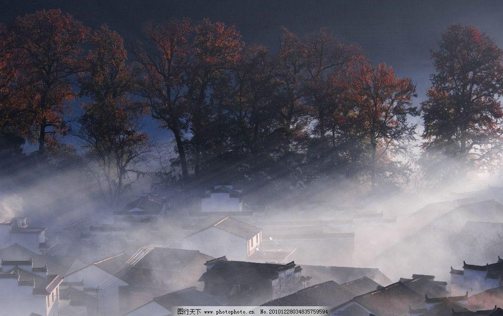 石城风光 风光 晨雾 唯美 乡村 徽州 风光树叶 自然风景 自然景观