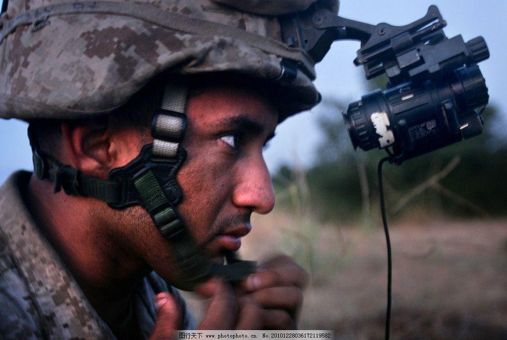 士兵 美军 阿富汗 战争 军事 职业人物 摄影