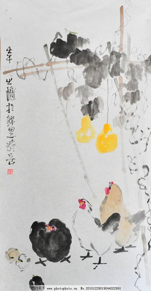 写意国画 鸡 葫芦 传统艺术 国画 绘画书法 文化艺术 设计 300dpi jpg