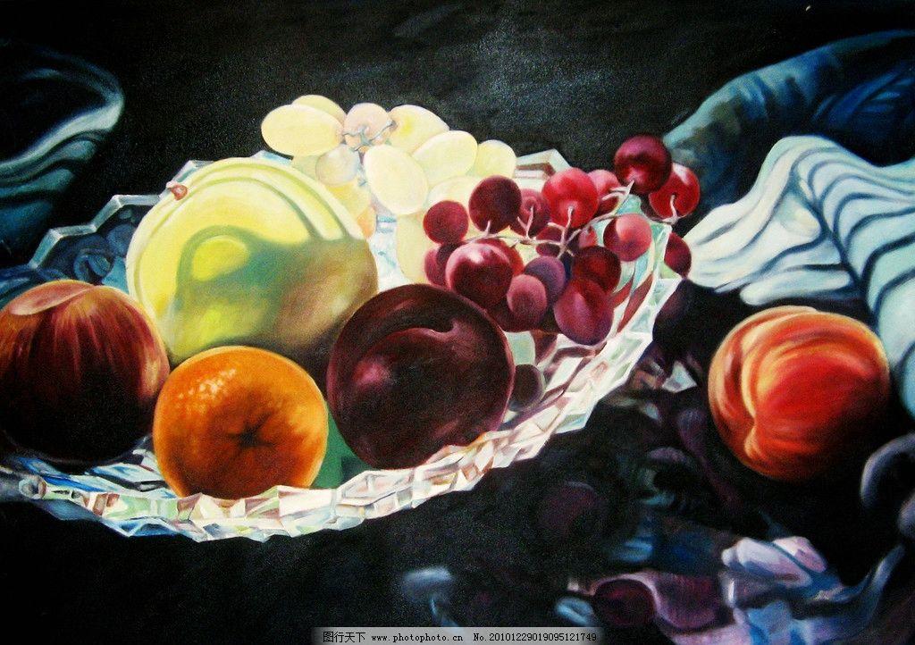 静物 美术 绘画 油画 现代油画 水果 桃子 苹果 葡萄 李子