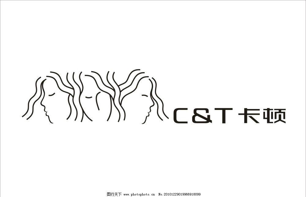 卡顿矢量logo 卡顿专业美发_发型设计