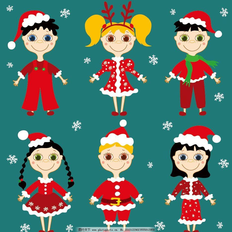 可爱卡通圣诞孩子儿童图片